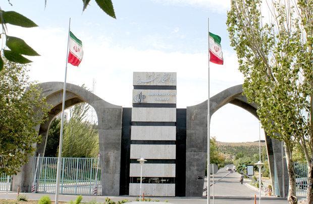 همکاری با دانشگاه تبریز در ارتقای شاخص های زیست محیطی استان