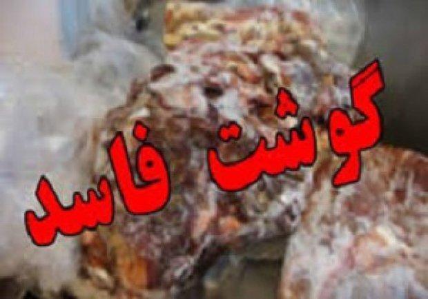 شبکه توزیع گوشت های فاسد در کرمانشاه منهدم شد