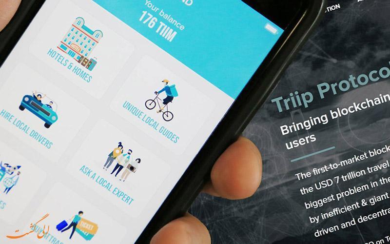 اپلیکیشن های کاربردی برای سفر به کوالالامپور مالزی