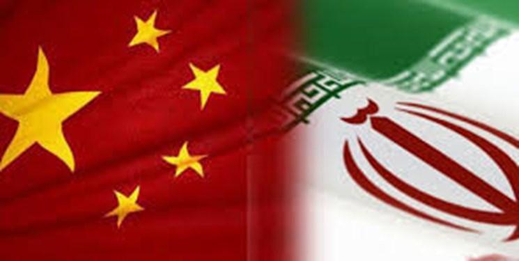 پکن چین: اقدامات آمریکا موجب ناآرامی در منطقه خلیج فارس شده است