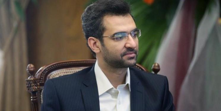 دیدار وزرای فناوری اطلاعات ایران و چین در پکن