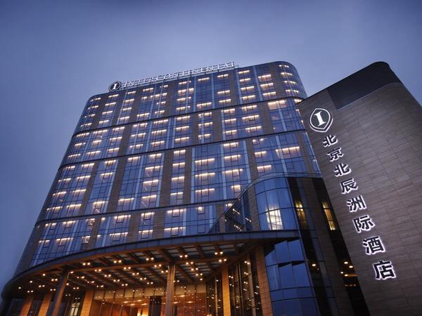 آشنایی با هتل های پکن