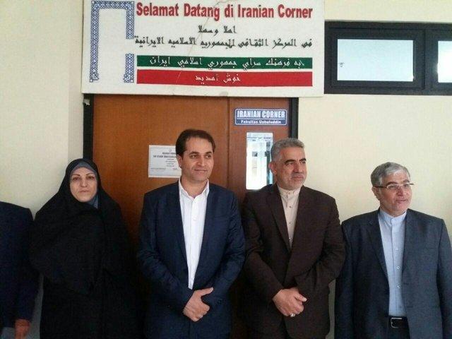 ملاقات هیات اعضای کمیسیون آموزش مجلس با رئیس دانشگاه شریف راهنمایی الله اندونزی