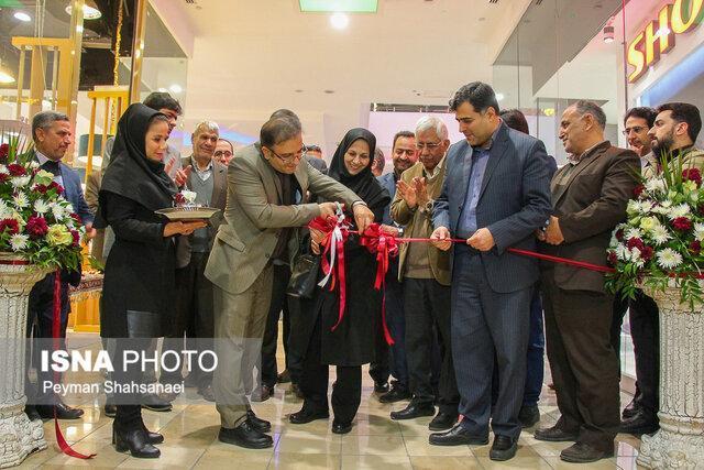 پنجمین نمایشگاه اشتغال و کارآفرینی دانشگاه علمی کاربردی اصفهان