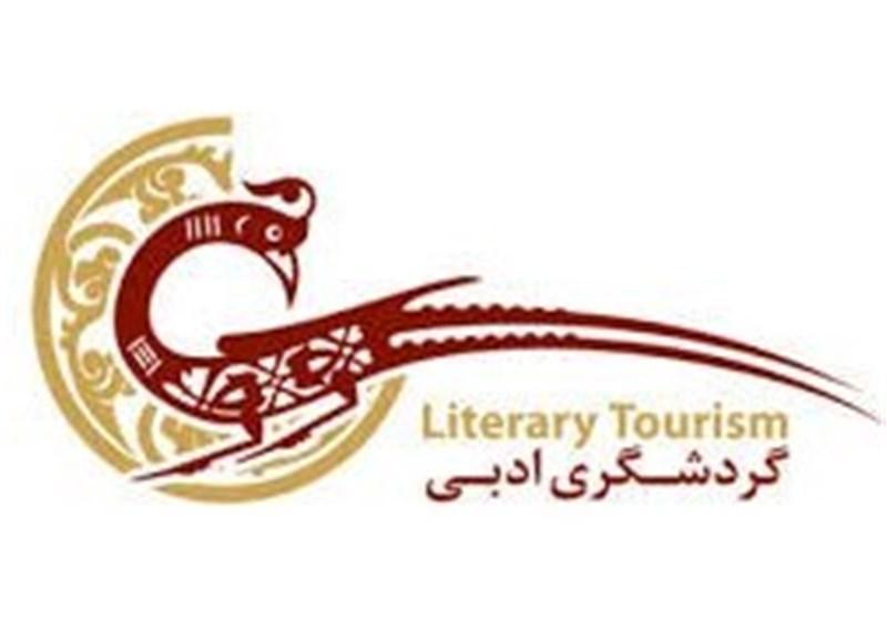 غفلت از گردشگری ادبی در پایتخت شعر و ادب ایران، وقتی که سعدی و حافظ به حال خود رها شده اند