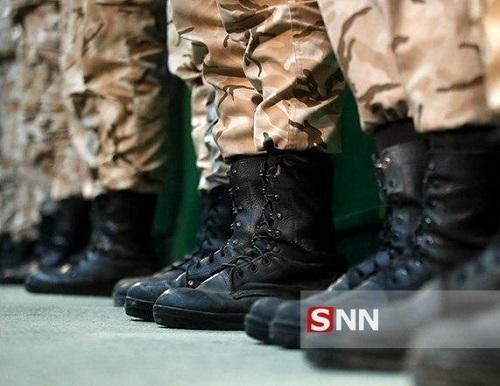 ثبت نام طرح سرباز ماهر در دانشگاه جامع علمی کاربردی از امروز، 26 بهمن ماه 98 شروع شد