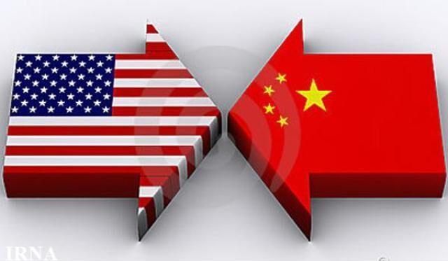اولتیماتوم چین به آمریکا،منافعمان را تضعیف کنید تلافی می کنیم