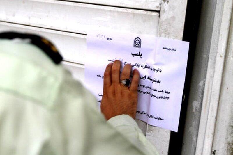 خبرنگاران 9 باشگاه ورزشی متخلف در قزوین پلمب شد