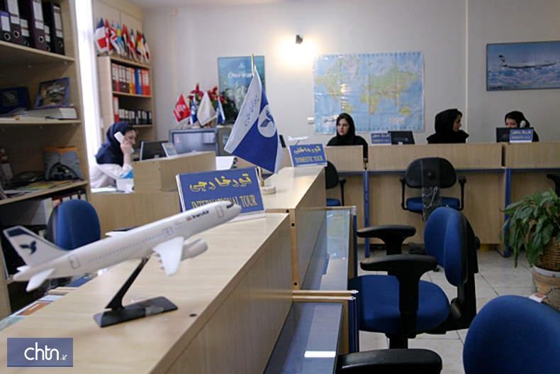 بازگشایی دفاتر خدمات مسافرتی آذربایجان غربی با دریافت کد سلامت
