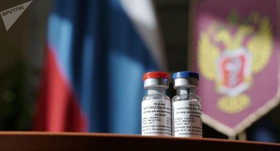 اولین تصویر منتشر شده از واکسن کرونای روسی