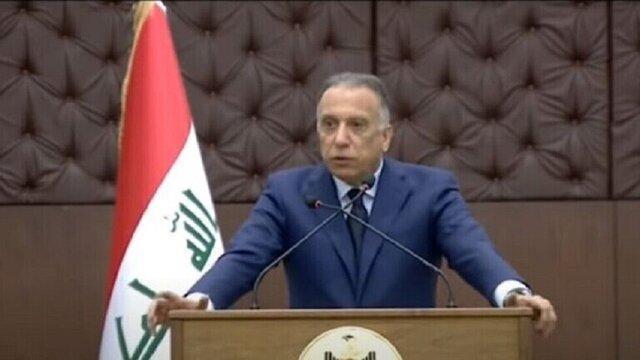 حمایت مجدد الکاظمی از حق آزادی بیان تظاهرکنندگان عراقی