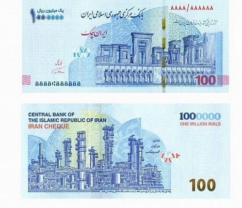 عرضه ایران چک یکصد هزار تومانی و اسکناس ده هزار تومانی جدید