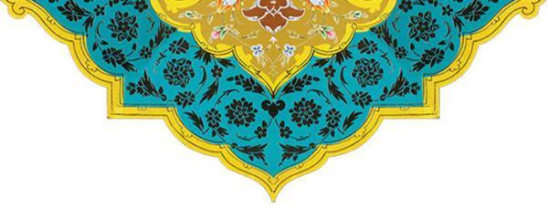 غزل شماره 108 حافظ: خسروا گوی فلک در خم چوگان تو باد
