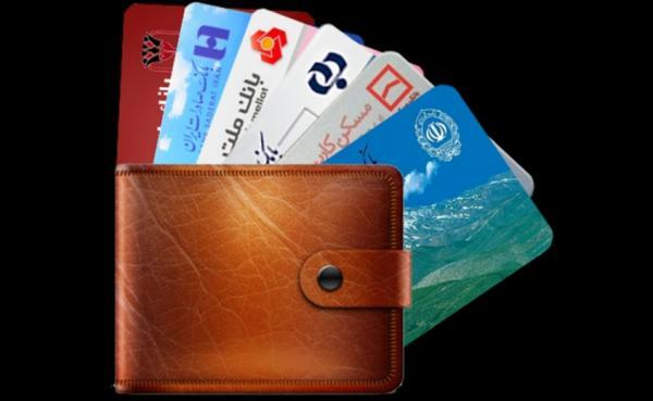 حذف تدریجی کارت های بانکی؛ پرداخت با کارت بهتر است یا موبایل؟