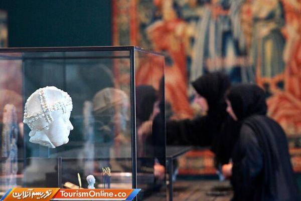 کنفرانس باستان شناسی ایران و فرانسه