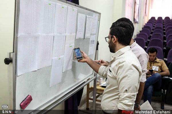مهلت حذف و اضافه دانشجویان دانشگاه فنی و حرفه ای قم اعلام شد