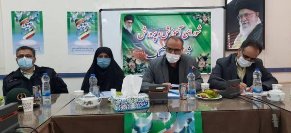 لزوم تعیین تکلیف مدارس تخریبی شهرستان آبیک