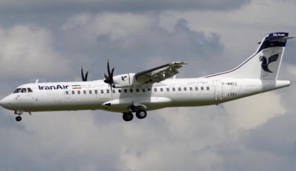 راه اندازی جهت پرواز جدید بین تهران و رفسنجان با هواپیمای ATR هما