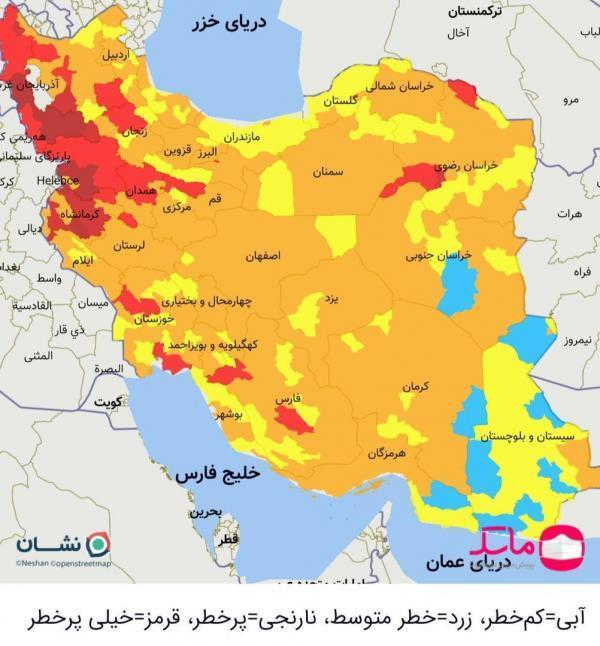 آخرین رنگ بندی کرونایی شهر های کشور، تهران از شرایط قرمز خارج شد