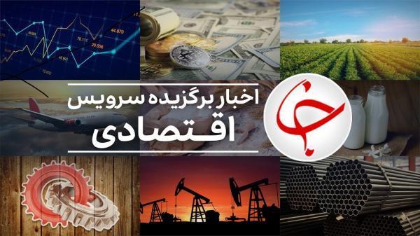 تور ارزان ارمنستان: ایران راه ارمنستان را از آذربایجان جدا می نماید، مجوز ترخیص 13 هزار تن برنج وارداتی صادر شد